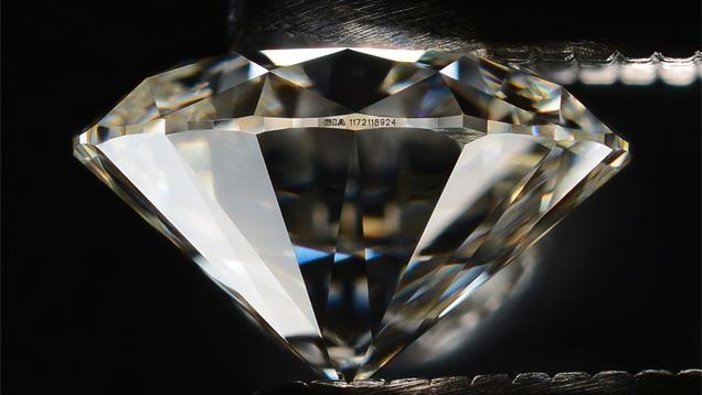 Lasergravert diamant med GIA-sertifisering